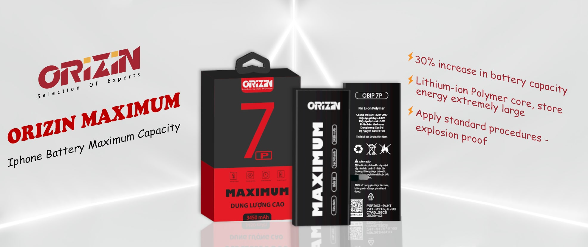 Orizin Maximum Battery Banner